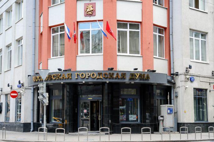 Собянин внес в Мосгордуму законопроект об изменении целевых показателей бюджета столицы