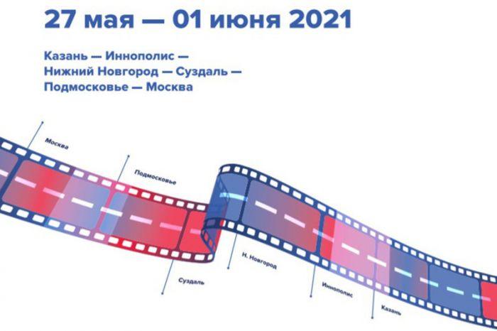 III Всероссийский Фармпробег: движение в поддержку лекарственного обеспечения