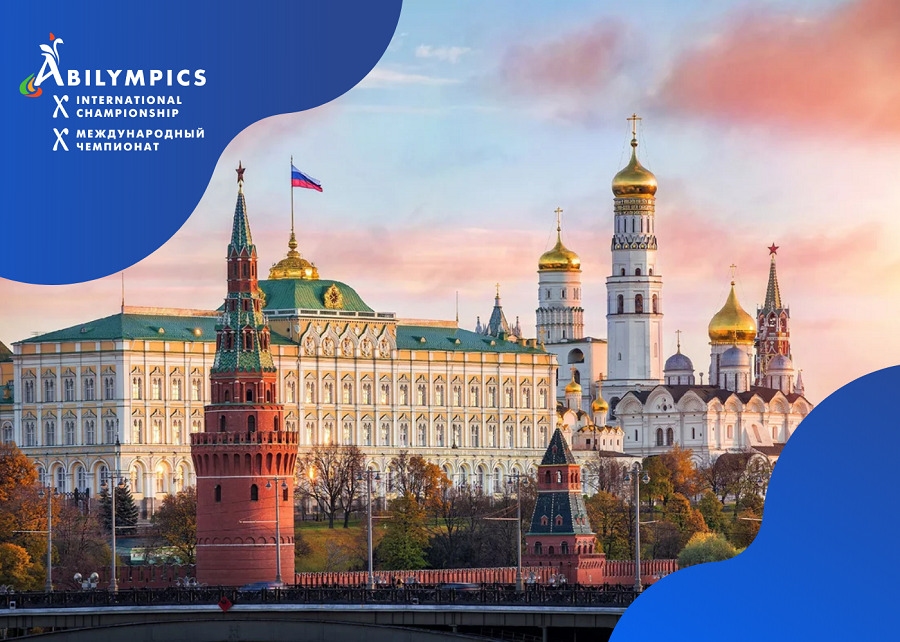 14 мая в Москве пройдет семинар-совещание, посвященное вопросам трудоустройства инвалидов и лиц с ОВЗ