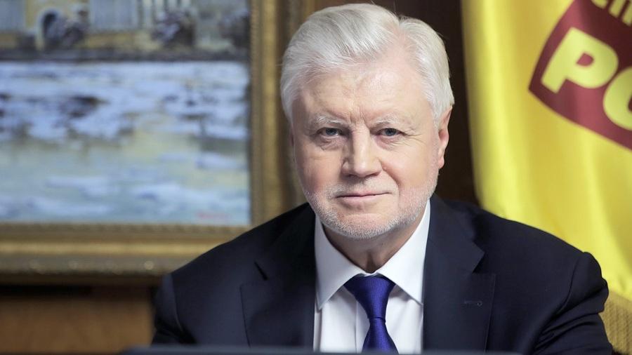 Необходимо ввести смертную казнь для убийц детей и педофилов, заявил Сергей Миронов