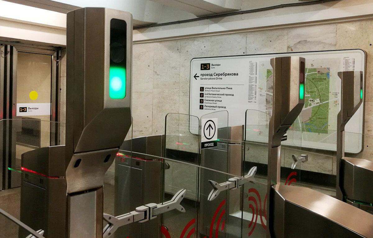 В московском метро запустят систему биометрической оплаты проезда