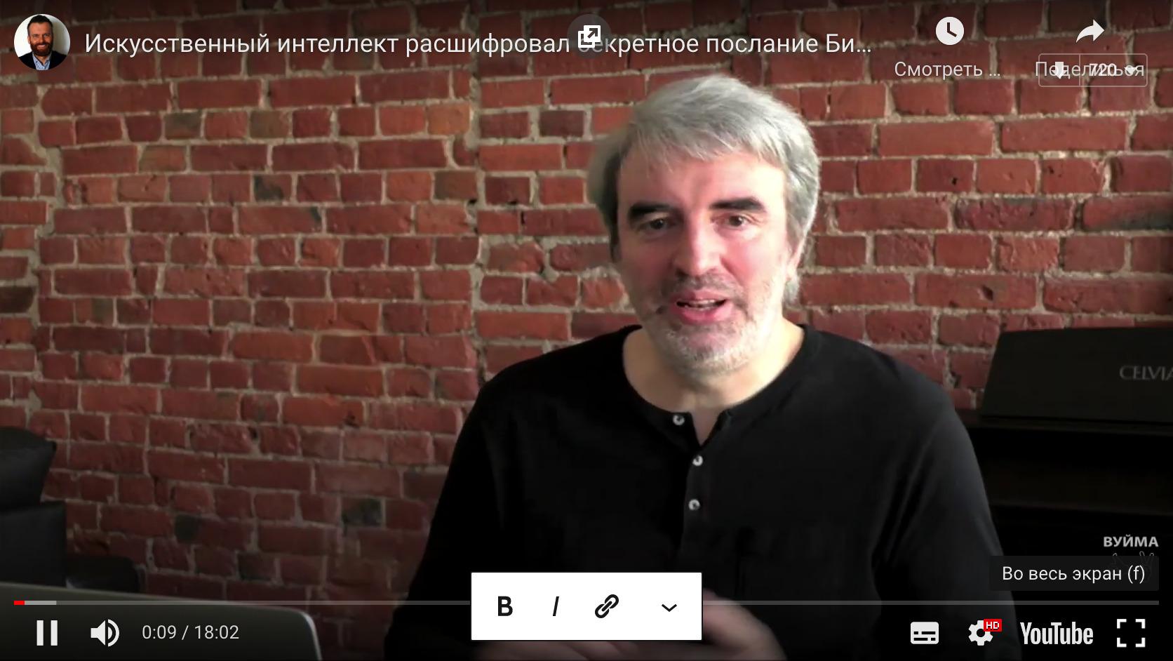 В Петербурге презентовали новую систему искусственного интеллекта