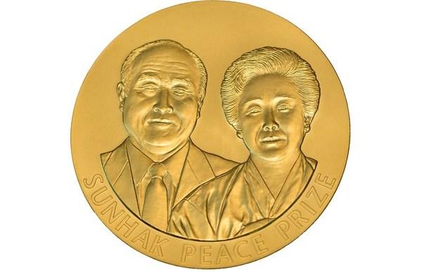 Предложения кандидатур на 5-ю Премию принимает оргкомитет премии мира Sunhak