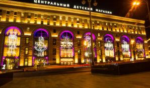 В Москве могут закрыть Центральный детский магазин