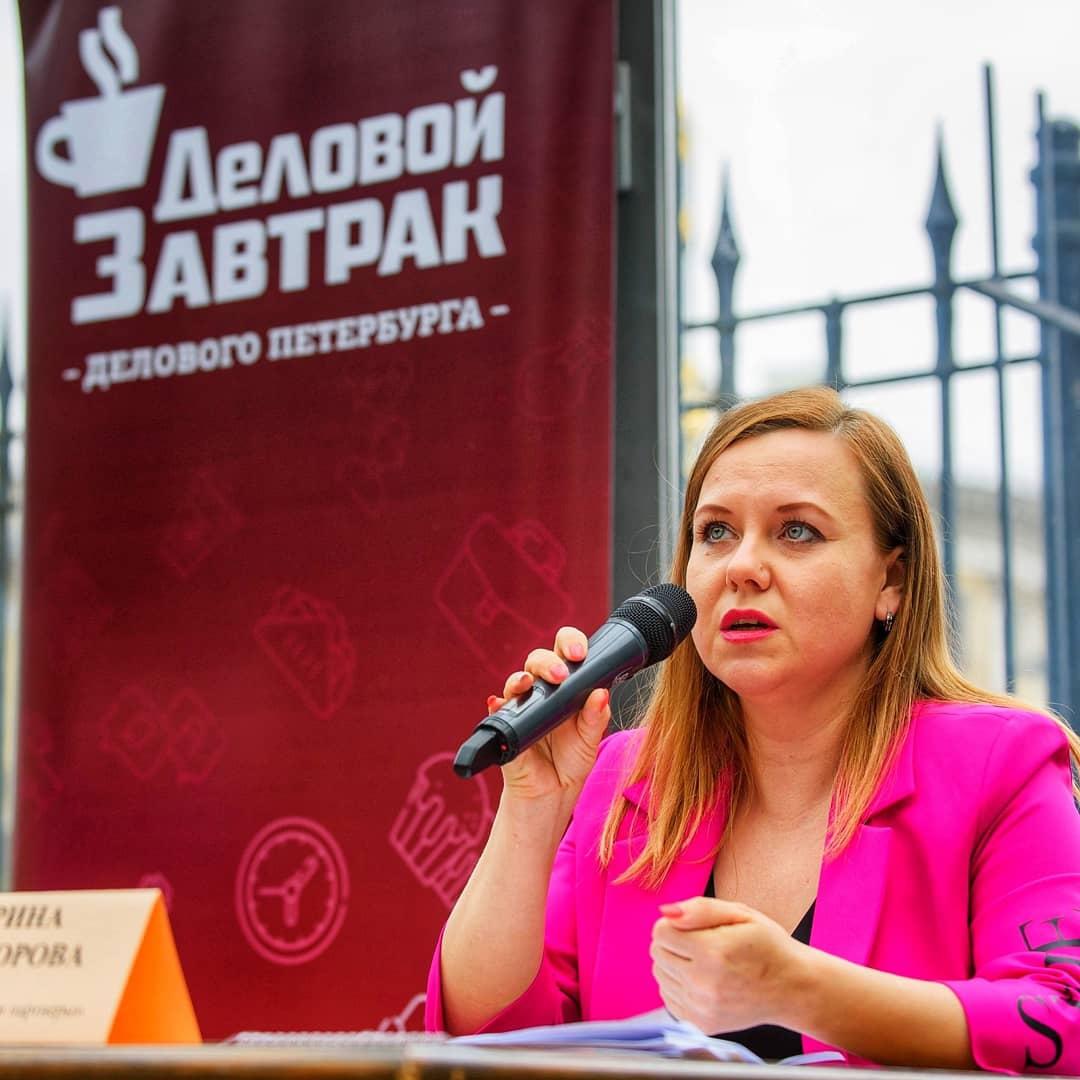 """Юридическая компания """"Невзорова и партнеры"""" открывает школу для юристов без опыта работы"""