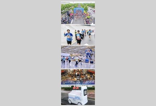 GWM проложила маршрут марафона 2021 Smart Factory Marathon по умному заводу