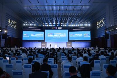 В Тяньцзине открылся 5-й Всемирный интеллектуальный конгресс