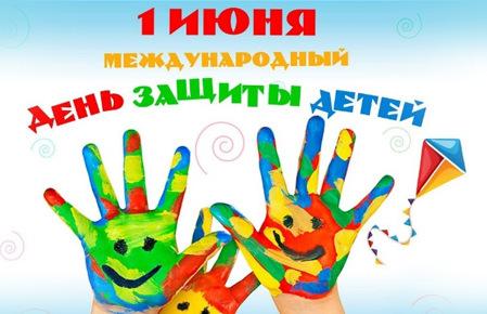 О праздничной программе к 1 июня в столице рассказала Наталья Сергунина