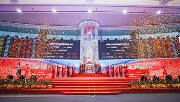 IPO на SSE STAR Market — начало новой эпохи в истории Shanghai Electric Wind Power Group
