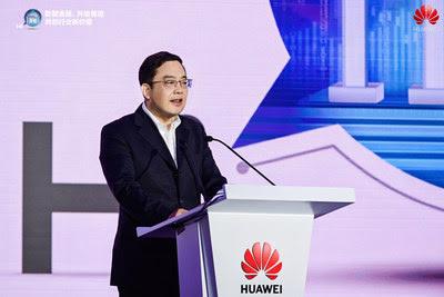 Huawei реализует в финансовом секторе ряд стратегических инициатив