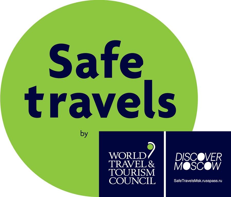Транспортная компания «Аллегро» стала участником программы Safe Travels