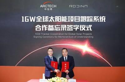 Arctech подписала на SNEC 2021 меморандум о намерениях с компанией Rodina