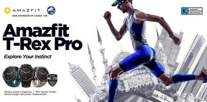 Amazfit оказывает поддержку спортивному фестивалю Cadde 10k в Турции