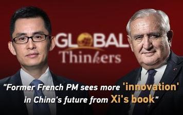 Жан-Пьер Раффарен отметил: Китай отличается новаторскими представлениями о будущем