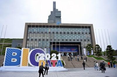 Международная выставка индустрии больших данных проводится в Гуйяне