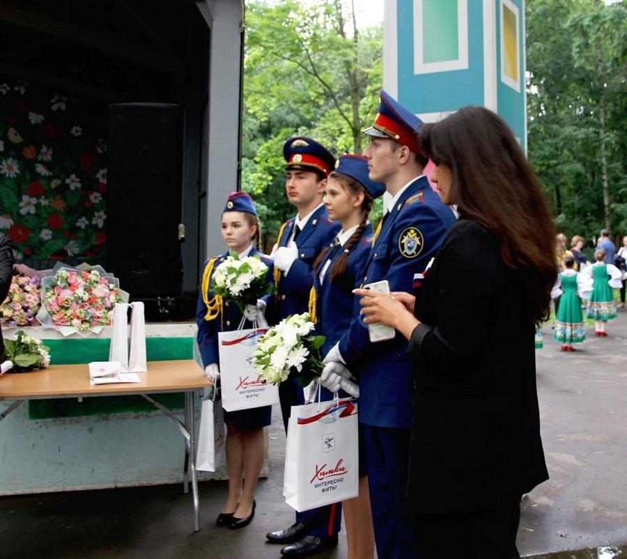 В Химках устроили праздник в честь Дня России