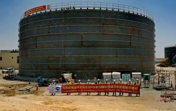 Shanghai Electric объявила об успехе испытаний в рамках строительства башни CSP