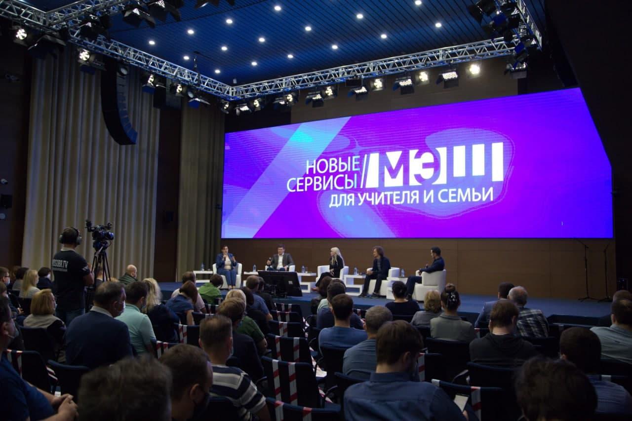 В Москве пройдет IT-интенсив «Траектория МЭШ»