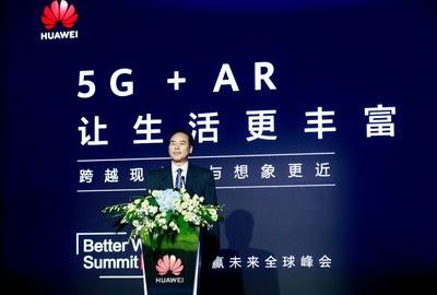 Боб Цай выступил с докладом «5G + AR: воплощение мечты в реальность»
