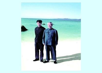 Какие важнейшие ценности передал в наследство Си Цзиньпину его отец