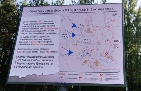 Петр Ямов стал инициатором возведения монумента ко Дню памяти и скорби