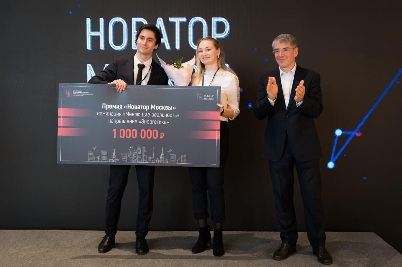 Премия «Новатор Москвы»: Собянин поздравил авторов перспективных проектов
