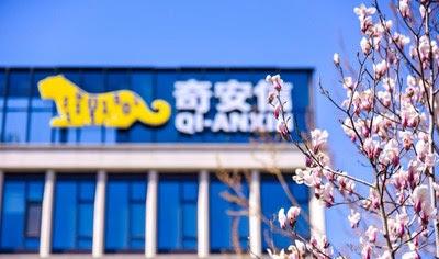 CCIA огласил список самых конкурентоспособных китайских компаний в сфере безопасности
