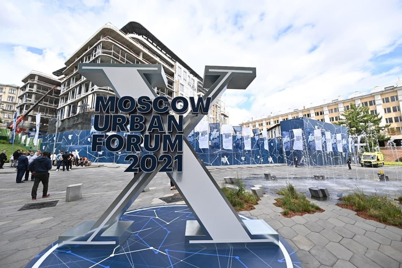 Moscow Urban Forum 2021: в метро Москвы биометрию по лицу запустят осенью