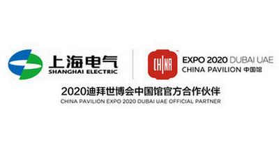 На SNEC 2021 прошла презентация новой системы управления аккумуляторами Shanghai Electric