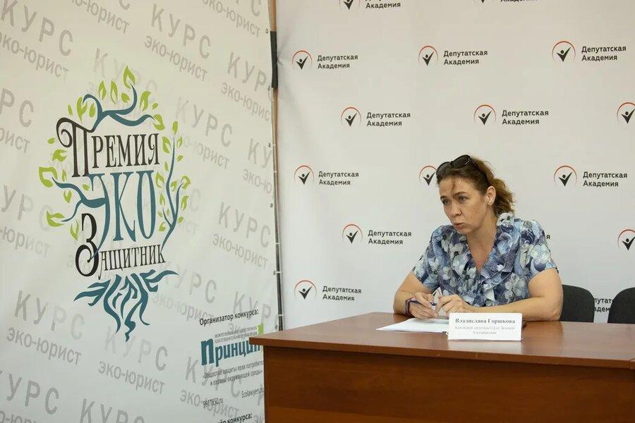 Владиславу Горшкову в борьбе за пост депутата Госдумы поддержали экологи