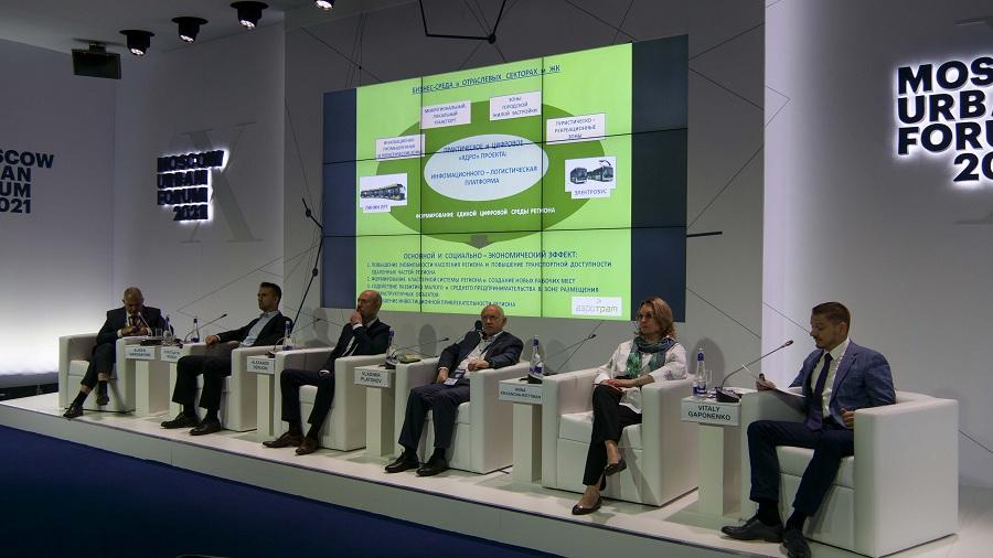 В Москве состоялся 2-й Международный конгресс «Инфраструктурное развитие городов»