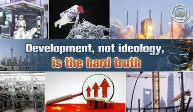 Китай выбрал путь развития, который соответствует его реальным условиям