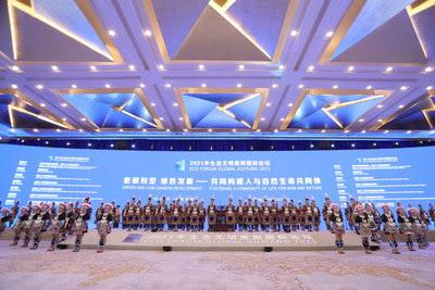 Состоялся посвященный экологической цивилизации Китая эко-форум Global Guiyang 2021
