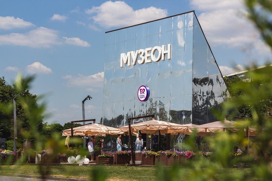 Компания «Баскин Роббинс» открыла новое кафе-мороженое в Москве