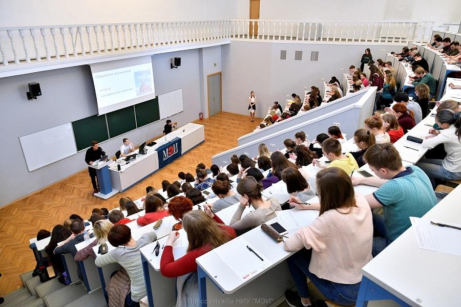 На базе НИУ «МЭИ» в числе других 25 вузов будут открыты Центры компетенций