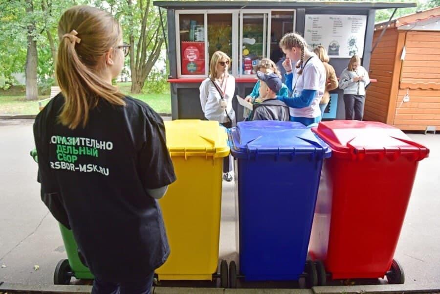 Депутат Мосгордумы выступила за упрощение доступа к технологиям раздельного сбора мусора