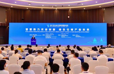 Сельскохозяйственная сессия Эко-форума Global Guiyang 2021 состоялась в Гуйяне