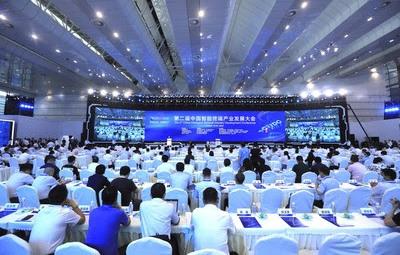 Индустрия интеллектуальных терминалов Ибиня вступает в новую фазу развития