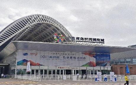 Новейшие продукты были представлены на Ярмарке новых драйверов роста Циндао