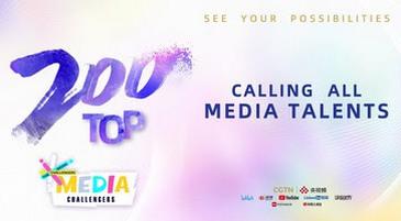 В соревнованиях Media Challengers примут участие 200 лучших репортеров мира