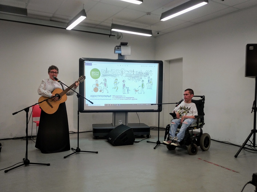 «Свободный микрофон»: состоится финал творческого конкурса для людей с инвалидностью