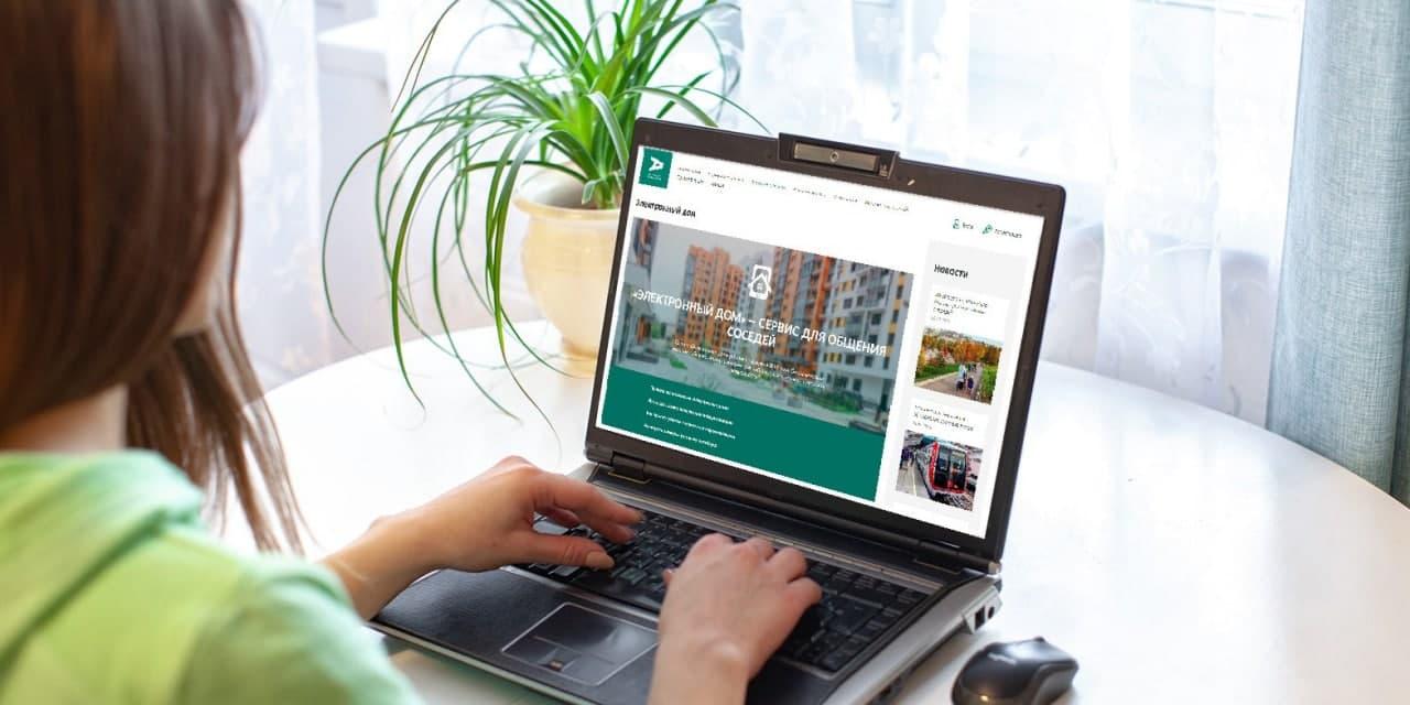 Собянин рассказал о внедрении платформы «Электронный дом»