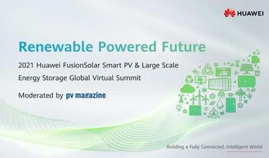 Фотоэлектрические панели Huawei Digital Power станут в будущем основным источником энергии