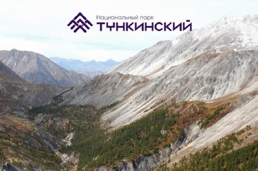 Тункинский национальный парк: в национальных проектах России