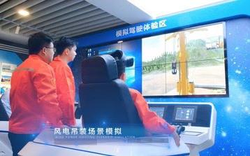 Систему обучения для супертоннажных кранов на виртуальных тренажерах запустила XCMG
