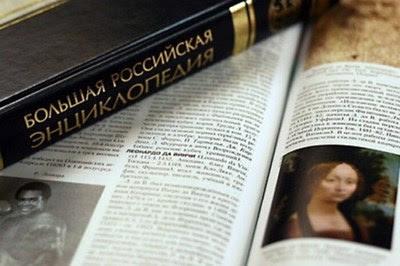 Сетевую инфраструктуру «Большой Российской энциклопедии» трансформирует НЗС