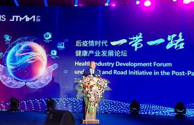 На Форуме в Тяньцзине TIENS Group представила себя международной аудитории