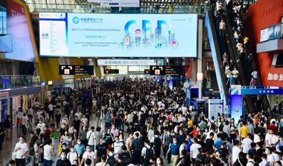 Организаторы заявили об успехе международной выставки CBD 2021 в Гуанчжоу