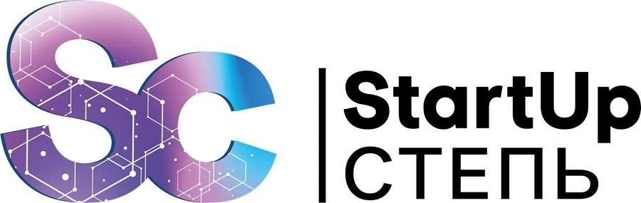 По итогам интенсива «StartUp Степь» в Оренбуржье скорректируют векторы работы на перспективу