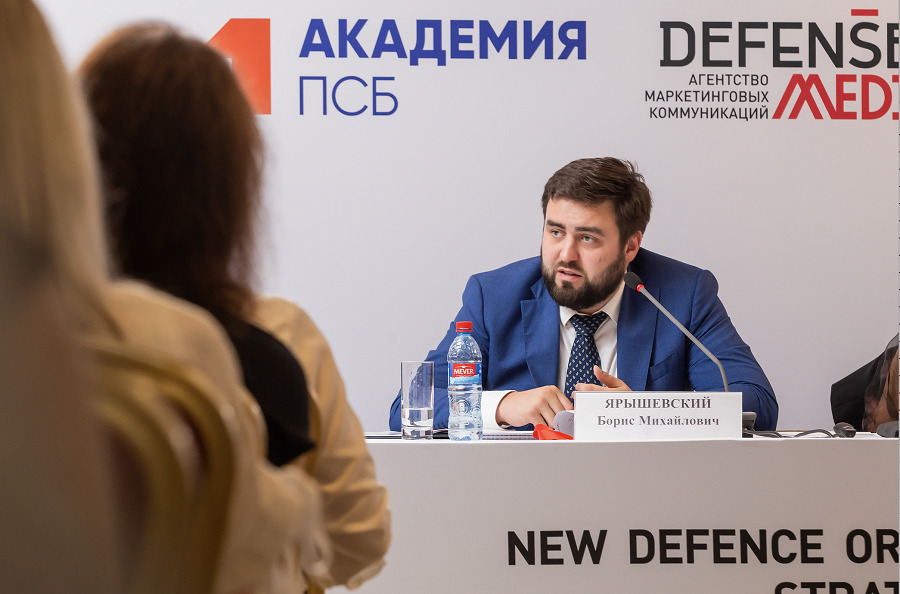 Борис Ярышевский: задача ПСБ – поддержка российской промышленности